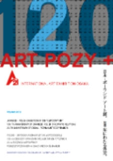 Art Pozy + : 21 Internatinal Art Exhibition Osaka